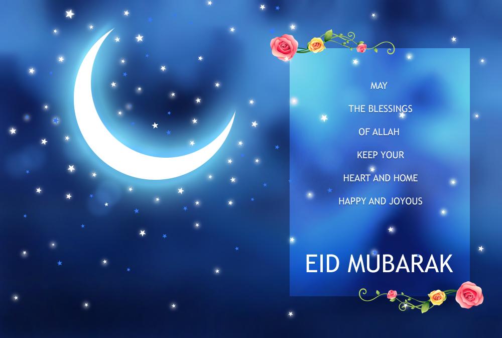 Eid ul Fitr 2018: Ramzan Eid 2018 date and time in India