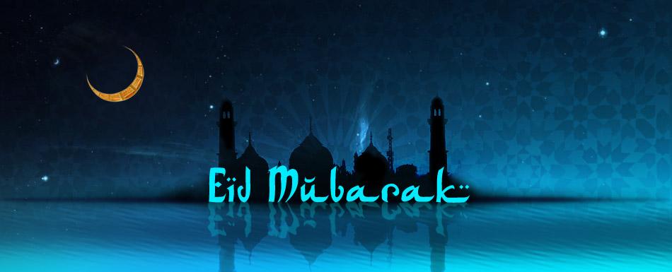 Essay on Islamic Festival Eid-ul-Fitr in Pakistan