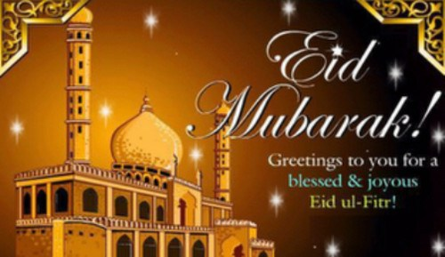 Eid Wishes Wallpapers Most Beautiful Places In Kerala