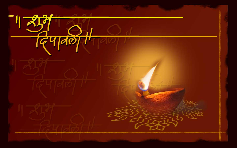 Deepavali Festival In Kerala Deepavali Wishes And Deepavali